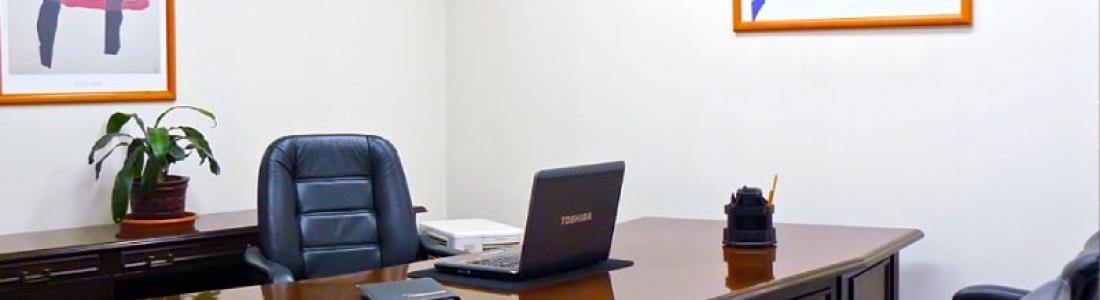 Executive suites Ciudad de México